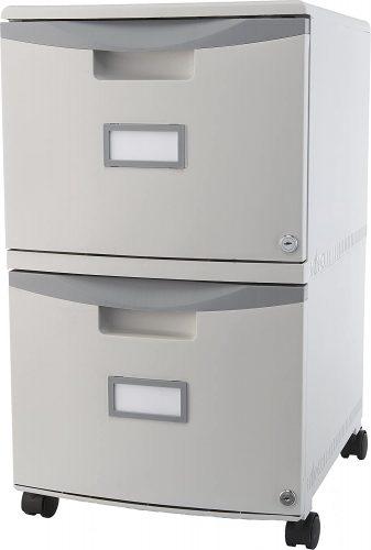 Storex Plastic 2 Drawer File Cabinet